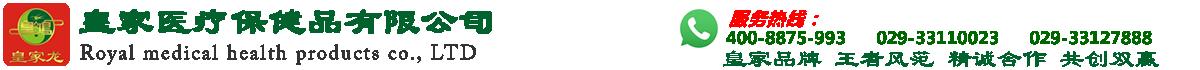 胜博发电子游戏sbf888龙健康科技有限公司